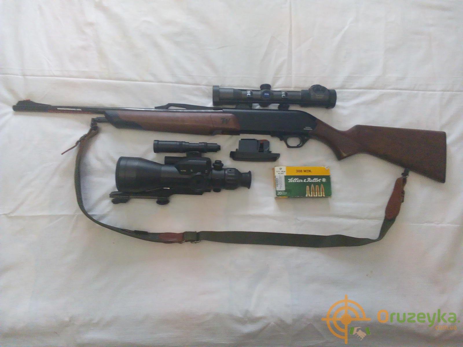 Winchester SXR Vulcan 308 Win 7,62/51