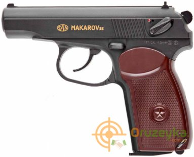Пневматический пистолет SAS Makarov SE