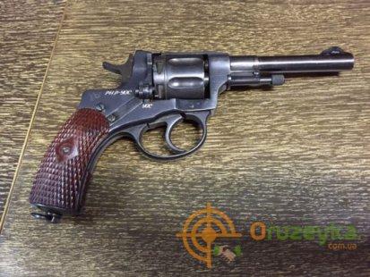 Травматический револьвер Наган